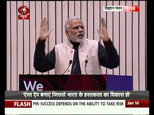 Innovation Video: Innovation and Creativity Future of India
